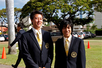 Punahou Baccalaureate